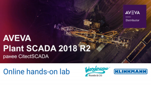 ONLINE Hands On Lab: CitectSCADA 2018 R2. Getting Started